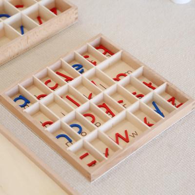小号活动字母盒(小写字母)
