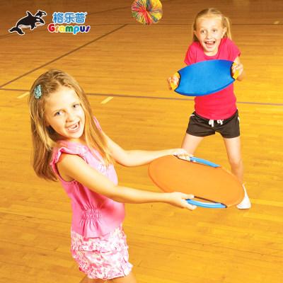 台湾格乐普莱卡弹弹圈|儿童体智能运动玩具羽毛球拍|创意弹力球拍