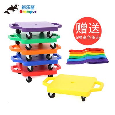 台湾格乐普早教小号连接式滑板车|幼儿园儿童4轮车平衡练习车
