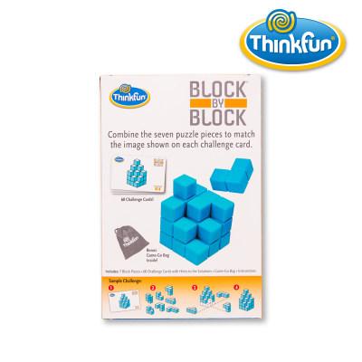 Thinkfun堆砌大师(蓝箱子)儿童益智玩具STEM玩具培养逻辑思维男孩女孩生日礼物6岁+