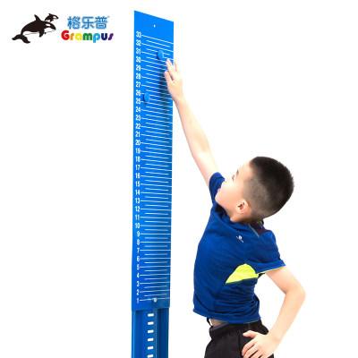 台湾格乐普跳高板