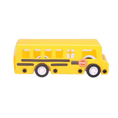 Red Tool Box 校车