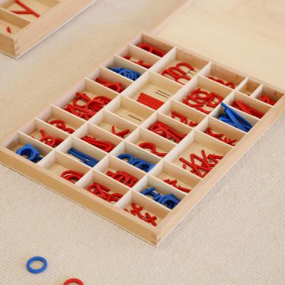 小号西班牙语活动字母盒