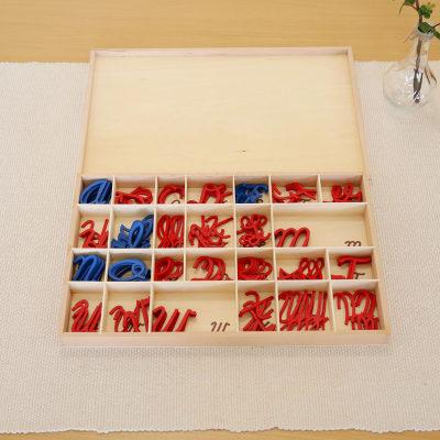 小号草体活动字母盒(大写字母)
