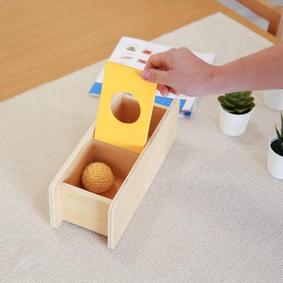 翻盖盒-编织球