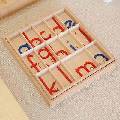 中号活动字母盒(小写字母)