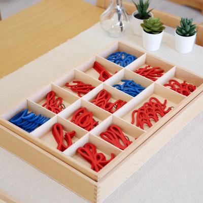中号草体活动字母盒(小写字母)